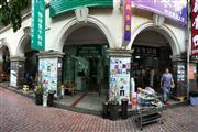 和尚坡广信四季家园门面可转可出租业态不限