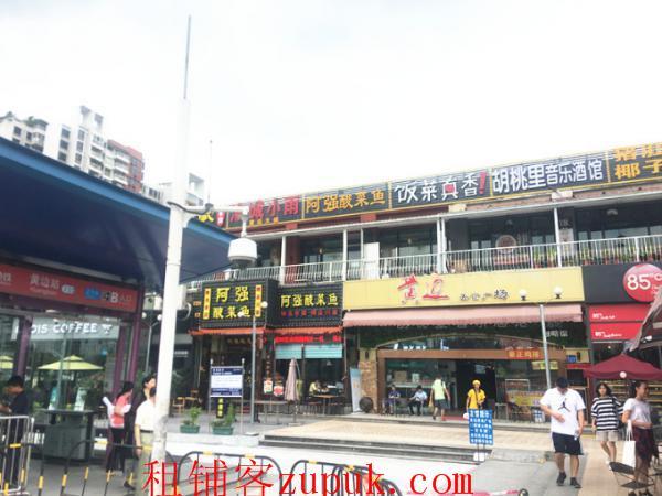 地铁口临街特色小吃店优转