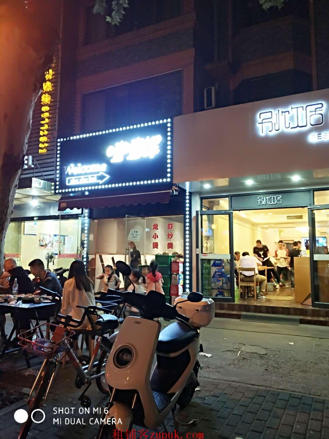 西湖区马云总部支付宝大楼唯一就餐点档口出租 排队就餐