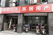 出租下沙宝龙城市广场商业街小面积旺铺