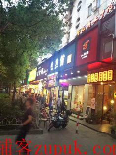 长宁区核心地段 紧挨交通大学校区 定西路法华镇路沿街旺铺