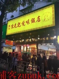 人民广场商圈沿街一楼美食城旺铺出租仅剩1铺 先到先得