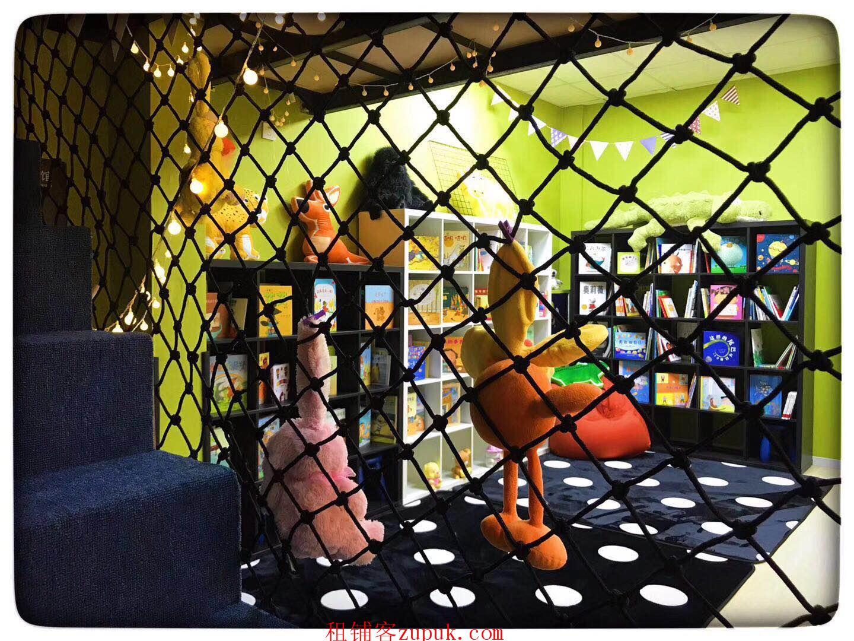 苏州园区橄榄湾幼儿培训绘本馆转让