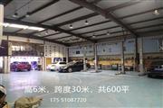 朝阳个人直租540平厂库房