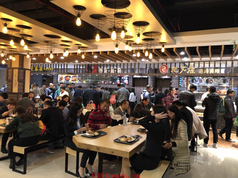 黄浦区淮海中路正沿街重餐饮旺铺适合饮品煎饼炸鸡糕点特色小吃