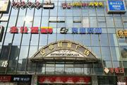 (个人)安亭地铁站1号口财富广场一楼好市口小吃店铺转让