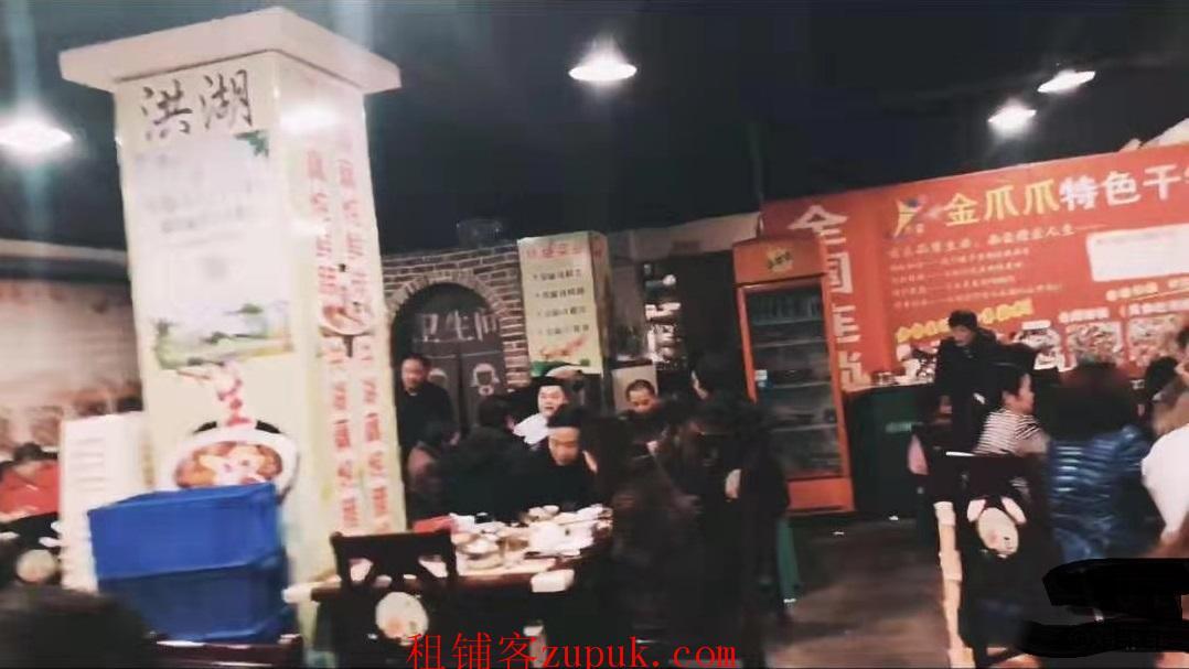 SDS个人 餐饮一条街 可外摆 中餐酒楼饭店干锅急转