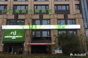 上海自然美美容院女子会所护肤综合店转让生意出售门面店铺