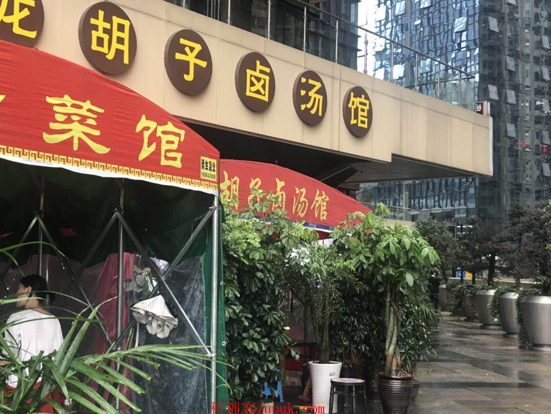 花果园国际中心3号楼旺铺转让