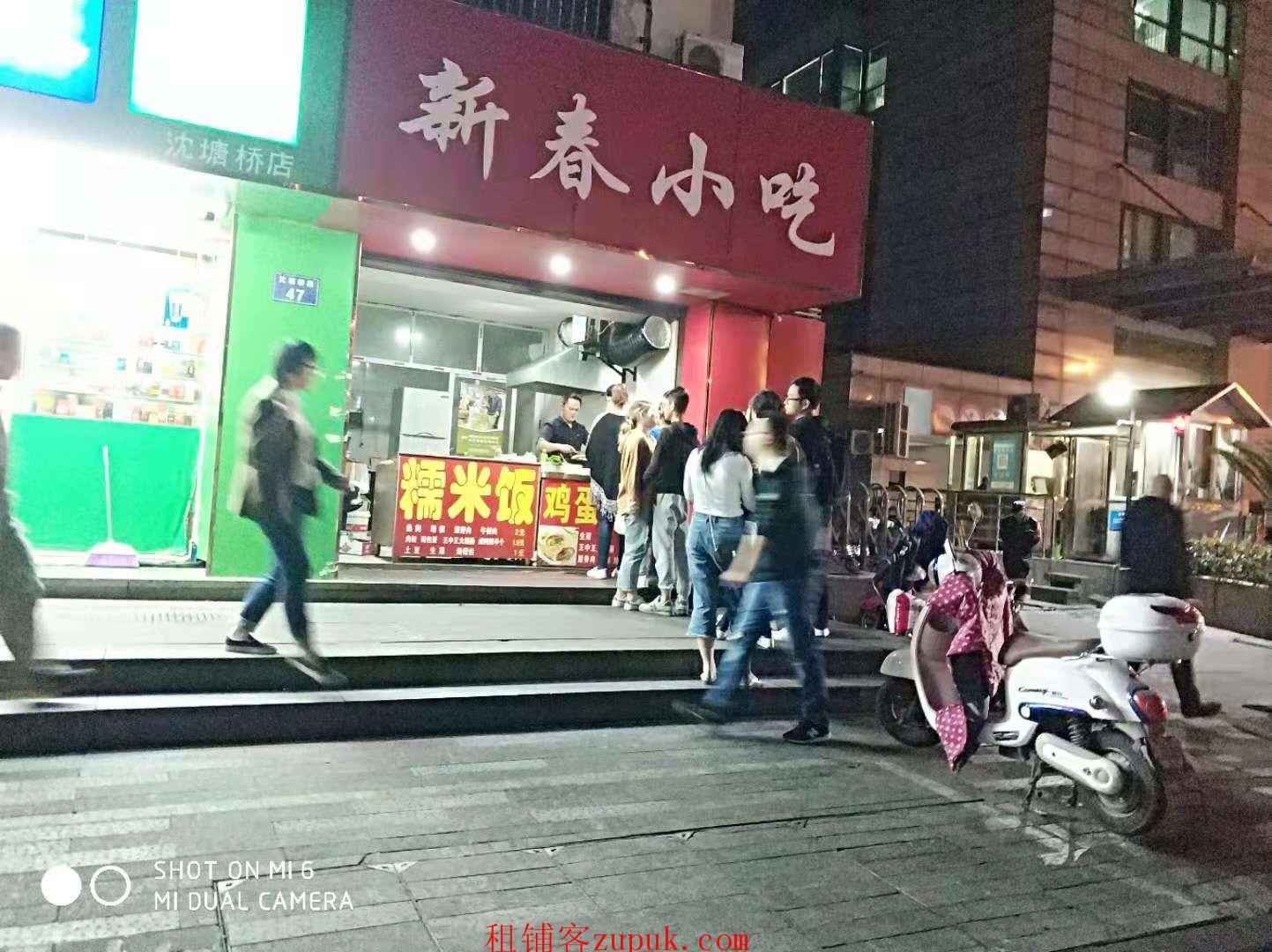 黄埔人民广场商圈,外卖神铺租金只要9千,无转让进场费,有煤气