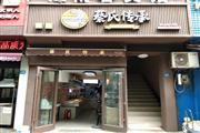 青山区三甲医院正门口100㎡餐饮酒楼店转让