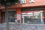 豫泉路店铺