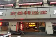 珠江路348号正规门面房出租,诚招实力商家合作
