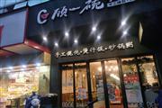 西湖区文三路教工路沿街十字路口餐饮旺铺 重餐饮可明火