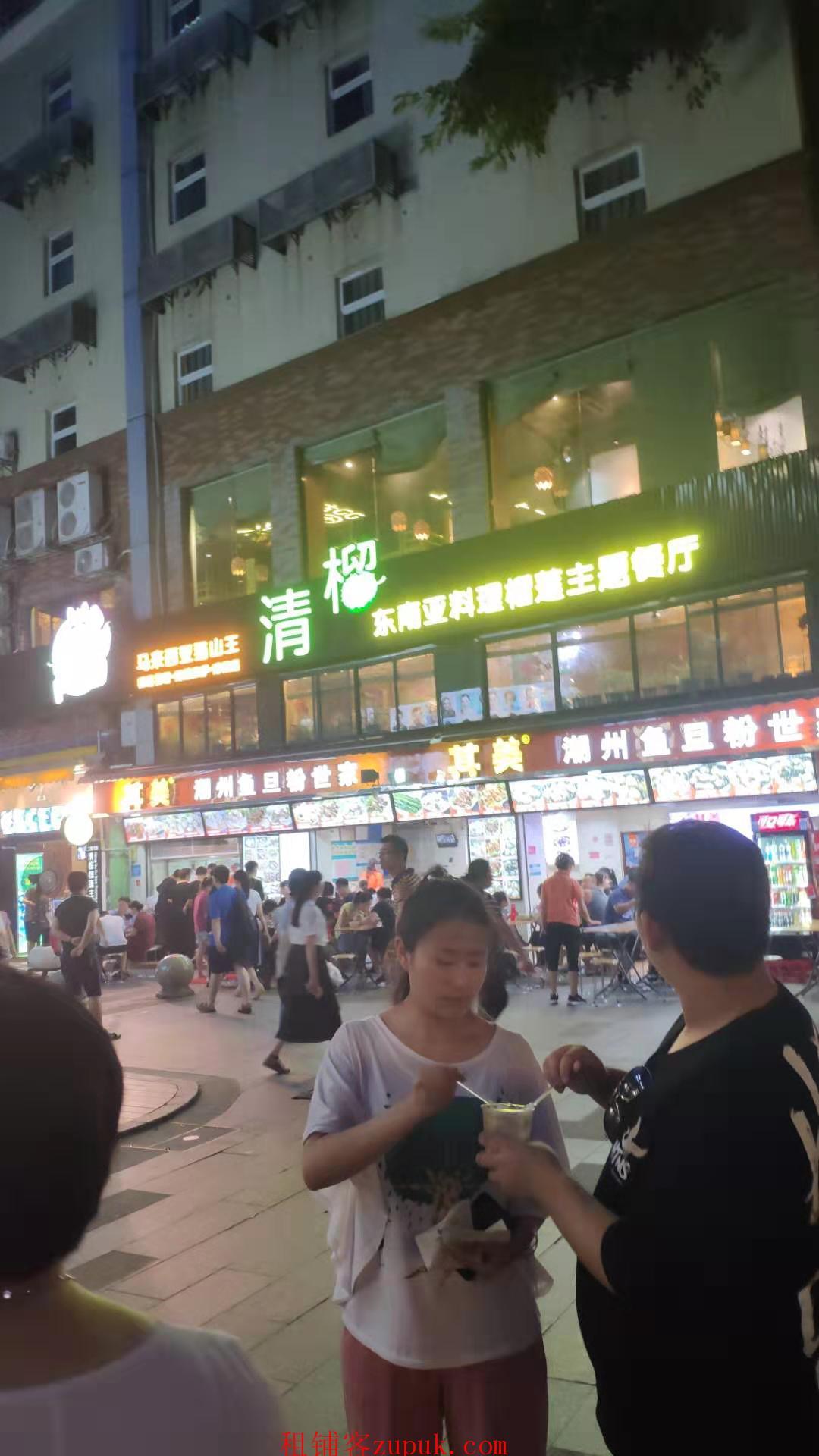 惠福东路打卡网红餐饮一条街,游客不断,新出旺铺先到先得