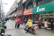 大型商超旁居民写字楼配套沿街一楼餐饮小吃旺铺 执照齐全