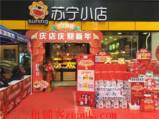 重庆200家知名连锁旺铺出租