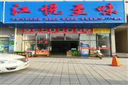 江悦蓝湾临街120平旺铺招合租伙伴