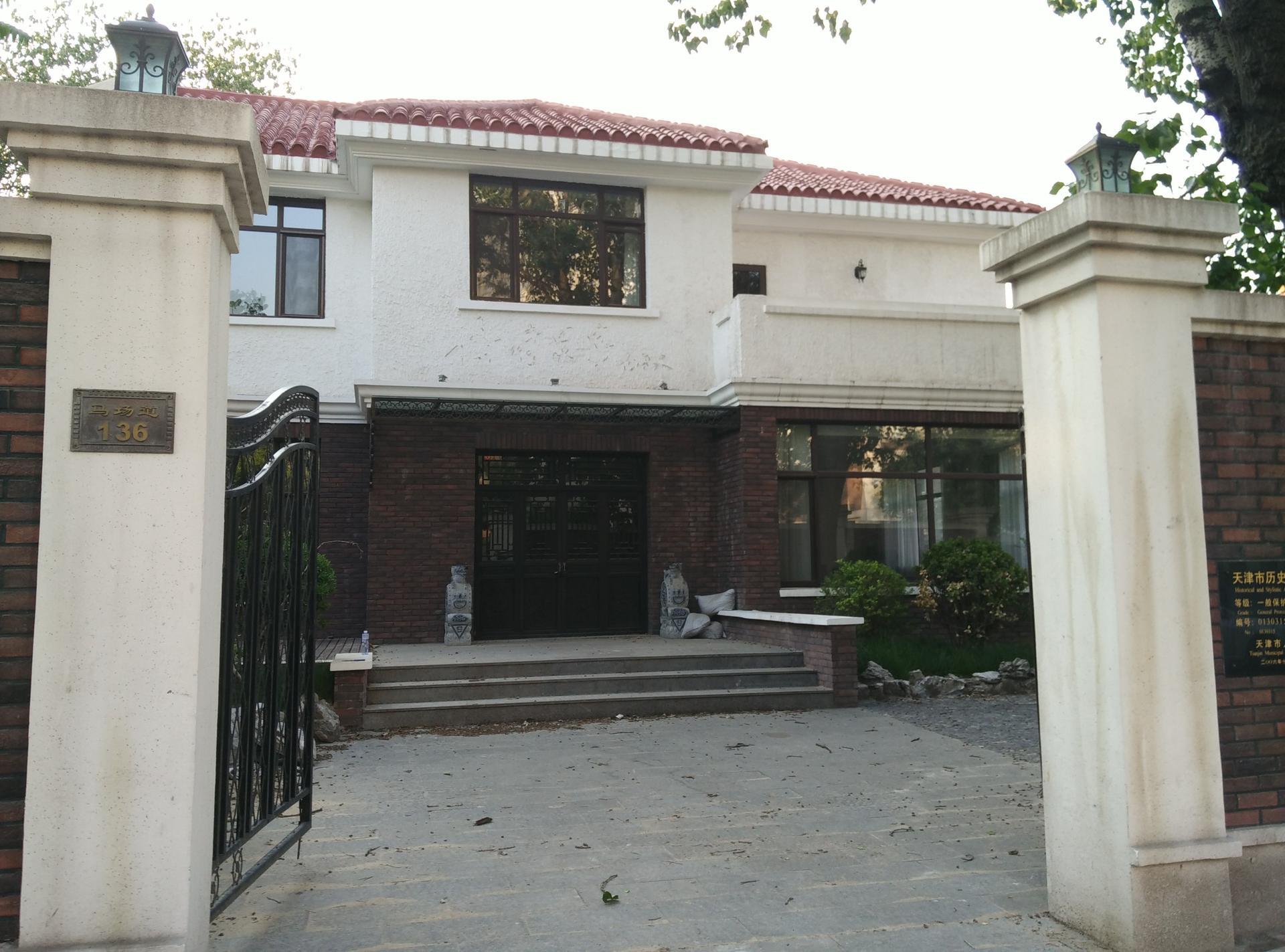 出租马场道临街别墅2栋