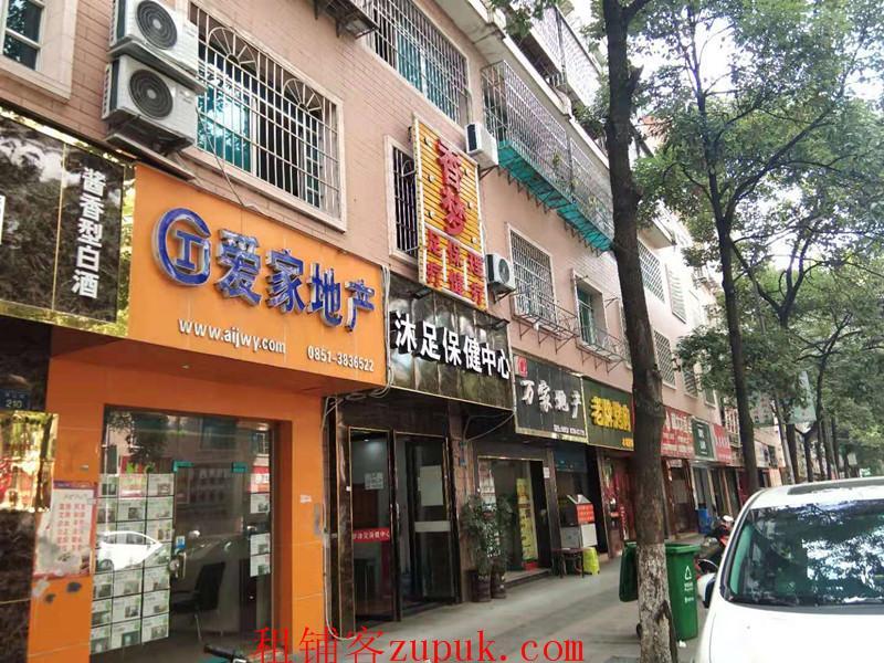 小河锦江路盈利九年足疗店转让