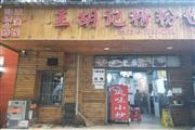 中南一路62平米餐馆酒楼转让(行业不限)
