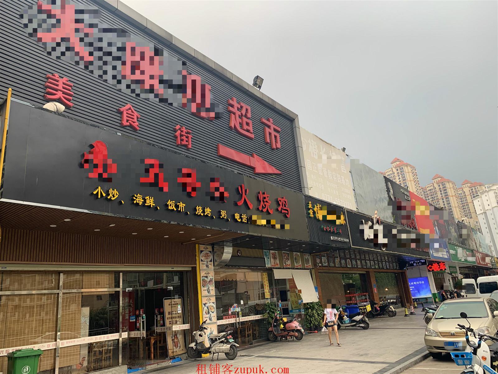 凤翔路180平餐饮旺铺低价转让
