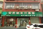汉口北5年老店新装修190㎡美容院转让
