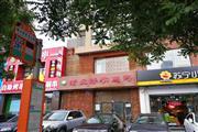 金角商铺出租陵东街海德公园南门140平2层商铺