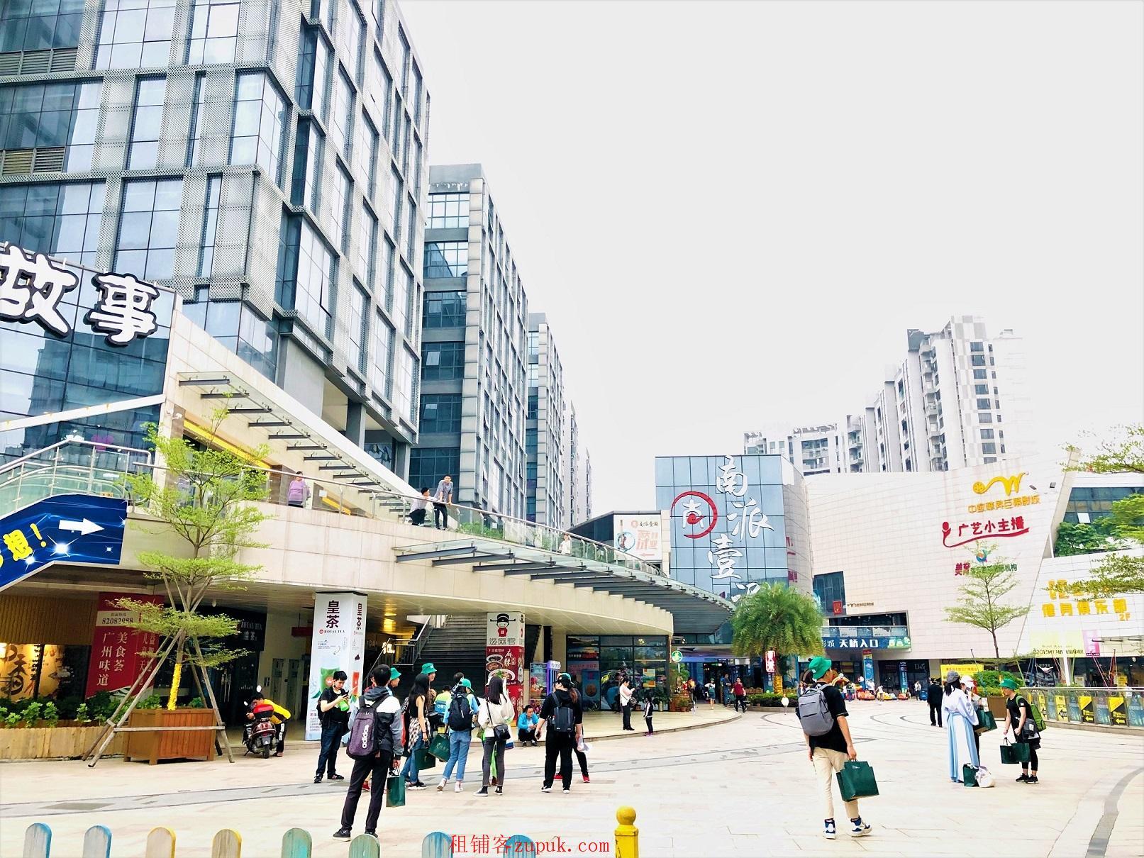 地铁六号线香雪站旁,特招超市,生鲜蔬果市场商场直招寻求共赢