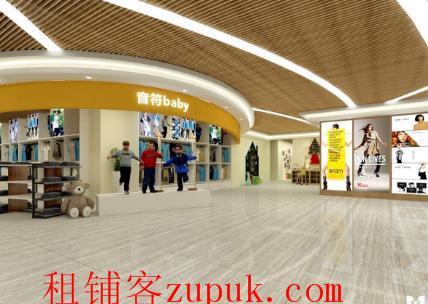 东城·领行国际中心(儿童教育广场)招商电话: