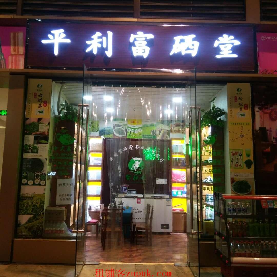 成熟商圈购物中心一楼外铺,小面积、低租金