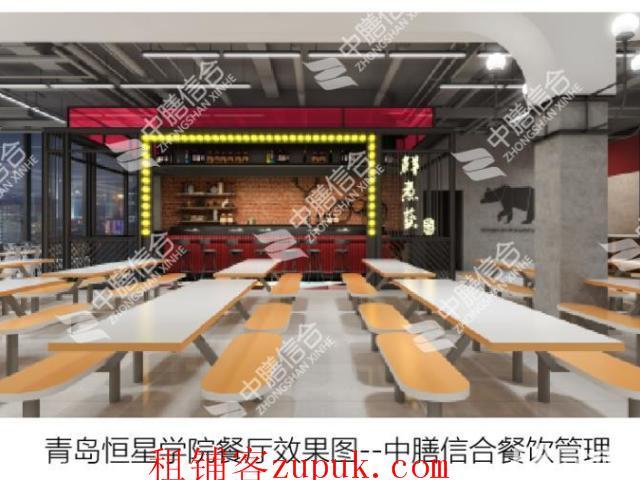 (出租) 封闭式管理大学高端餐厅旺铺招商