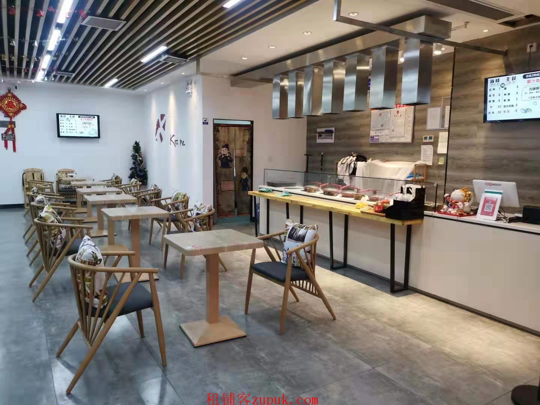 旅游商业核心商场店铺+网红餐饮项目转让