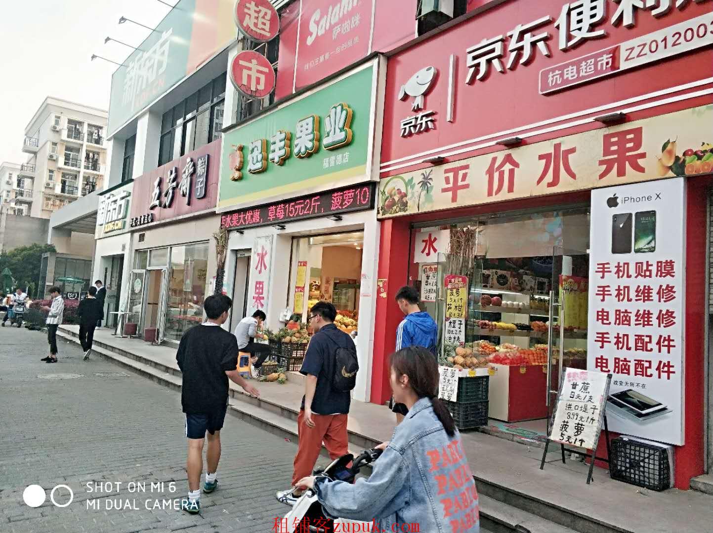(出租) 龙翔路地铁站西湖银泰博优美食城旺铺出租带天然气