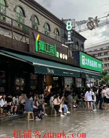 东晓南,南洲北路,正街120平餐馆,证照齐全可明火,人超多