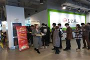 滨江三万人园区一楼餐饮旺铺 网易阿里巴巴配套 固定客流消费