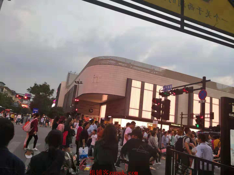 上城区湖滨银泰商圈沿街一楼餐饮旺铺 执照齐全 客流全天不断