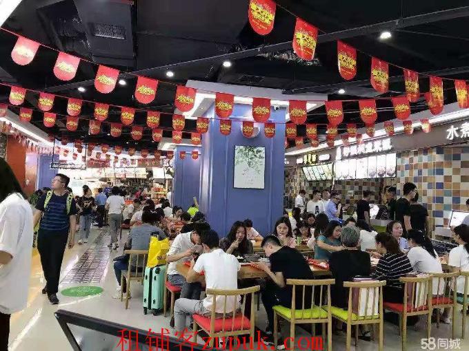 武昌中南路地铁公交旁小吃快餐店无转让费