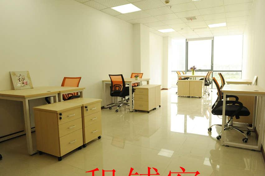 【中大银泰附近】精装修办公室 卡位出租 拎包办公 可注册