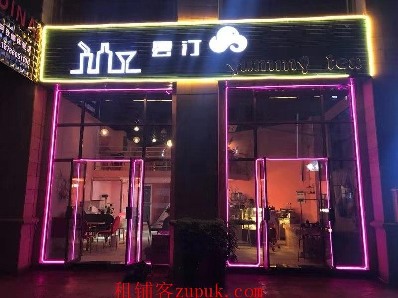 清镇云上摩尔娱教城网红奶茶店生意转让