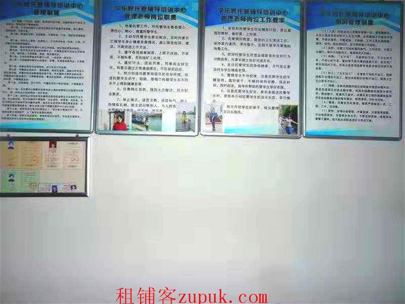 西乡塘高新小学西校区旁246平培训机构转让