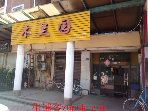 青山随州街160㎡麻将馆/棋牌室转让