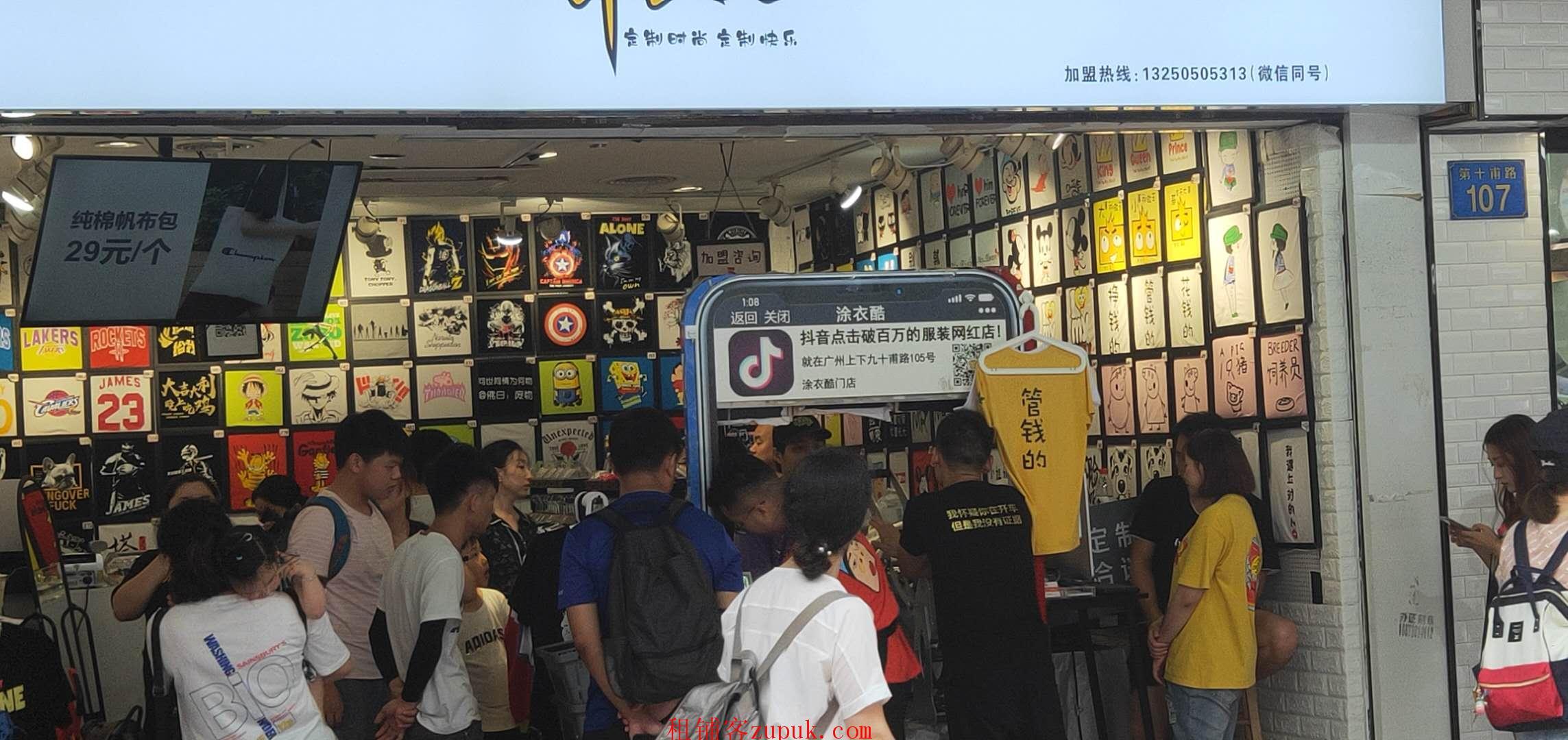 新塘-地铁站,小吃店,证照齐全,门口大客流人多生意好做