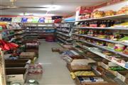 盈利位置好超市转让
