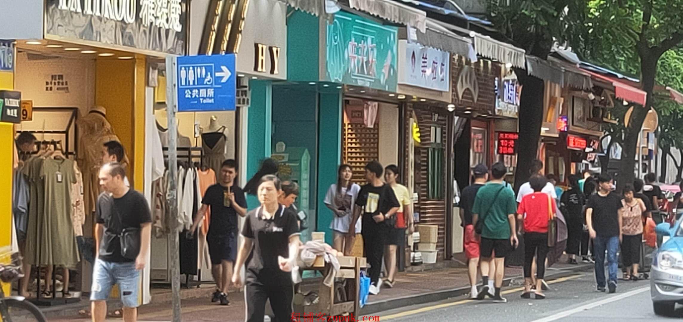 客村,艺苑南路,小吃店,门口人超多,可各种餐饮,证照齐全