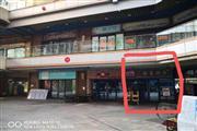 海口吾悦广场下沉广场16#119,超市入口斜对面