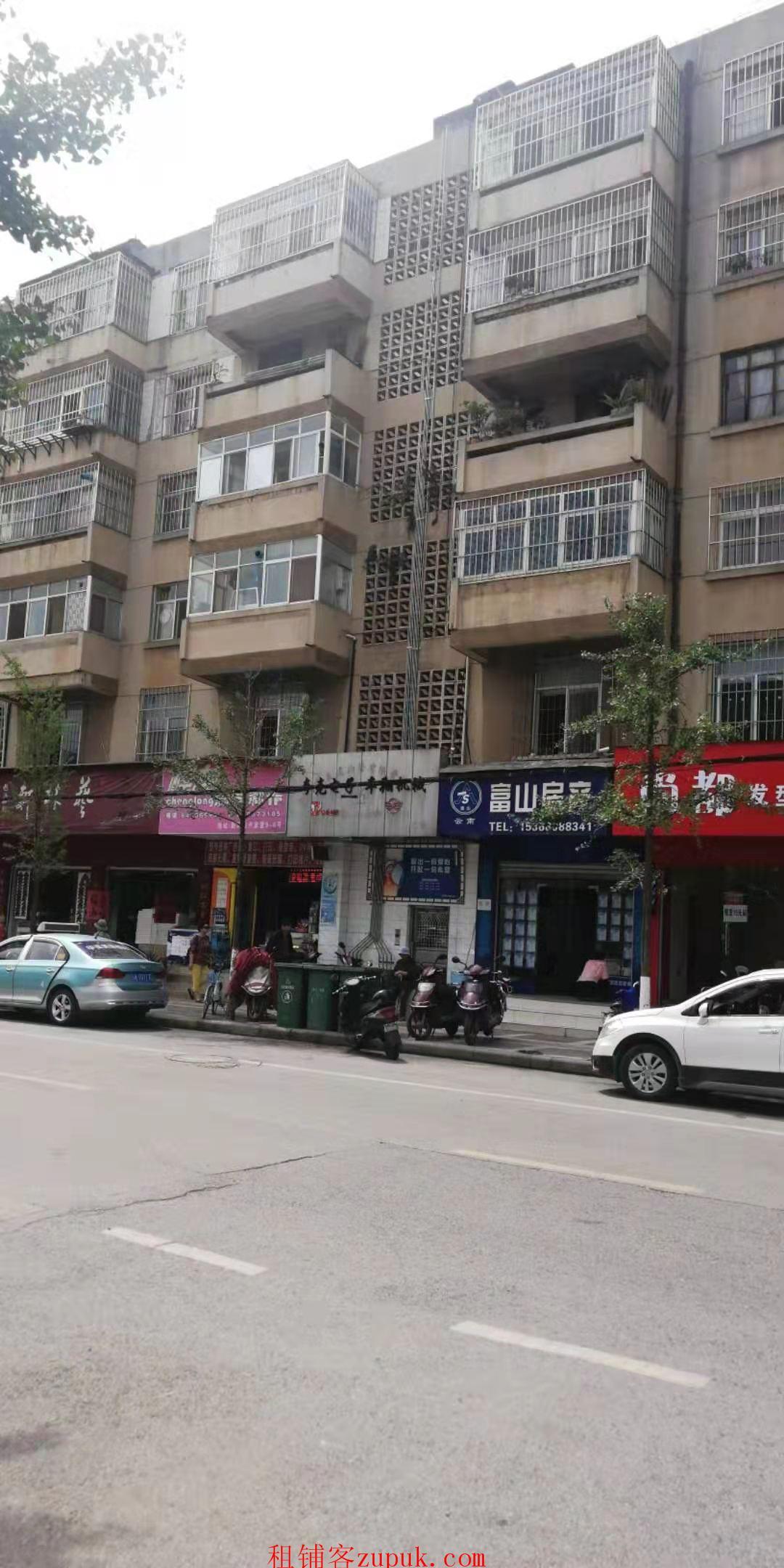 市中心二楼商铺直租