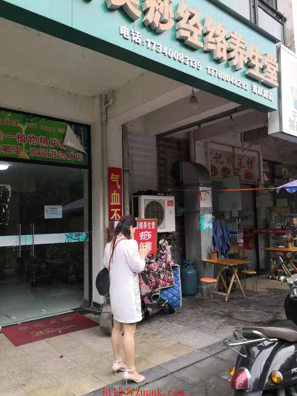 茶店子蜀跃东路233号商铺56平米3500元月出租