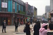 南京东路商业商铺