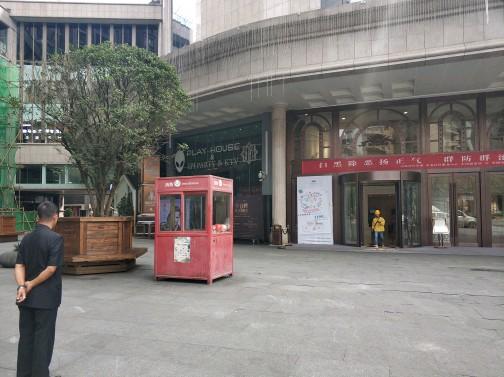 贵阳核心商圈大十字购物中心招租